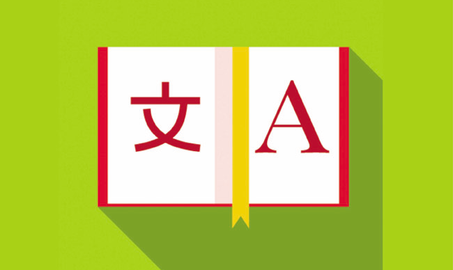 9 полезных выражений на китайском языке для путешественников.